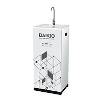 Máy Lọc Nước RO Daikio DKW-00010H - Hàng Chính Hãng