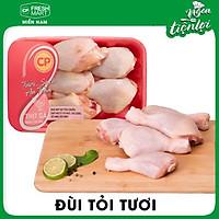 Đùi tỏi gà tươi (500gr) Thịt gà CP chính hãng