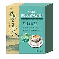 Cà phê phin giấy Yirga Chefe UCC được lựa chọn nghiêm ngặt (8g * 6 gói)