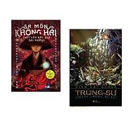 Combo 2 cuốn sách: Sa môn Không Hải thết yến bầy quỷ Đại Đường 3 + Trùng sư - Trùng trùng bí ẩn
