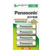 Pin Panasonic Evolta 1900 mAh - Hàng nhập khẩu