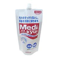 Dung dịch rửa tay Medi Kyu 1000ml dạng túi nội địa Nhật Bản