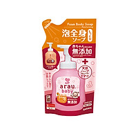 Sữa Tắm Dưỡng Ẩm Arau Baby (400ml)