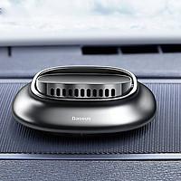 Bộ khuếch tán khử mùi và lọc không khí tặng kèm nước hoa khô dùng cho xe hơi ô tô hiệu Baseus Car Air Freshener Volcano (Vật liệu Metal cao cấp, tặng kèm túi thơm, khử mùi hiệu quả) - Hàng nhập khẩu