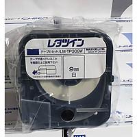 Nhãn trắng LM-TP309W (9mm, 8m/cái) máy in đầu cốt LM-390, LM-380