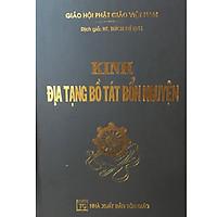 Kinh Địa Tạng Bồ Tát Bổn Nguyện Trọn Bộ - Bìa Da ( Tái Bản 2021 )
