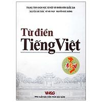 Từ Điển Tiếng Việt (13X19)