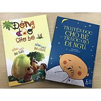 Combo Sách Đồng Dao cho bé - Truyện đọc cho bé trước giờ đi ngủ