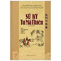 Sử Ký Tư Mã Thiên (Bìa Cứng) - 2019