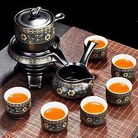 Bộ ấm chén pha trà cối xay sm