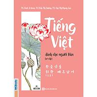 Sách - Tiếng Việt Dành Cho Người Hàn Sơ Cấp DL