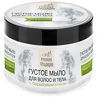 Kem Ủ Tóc Tăng Cường Dưỡng Chất chiết xuất cây Bạch Dương giúp tóc Chắc Khỏe Bóng Mượt(Đặc biệt tóc hay hấp nhuộm,gẫy,chẻ ngọn) RUSSIAN TRADITIONS(500ML)