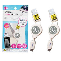 Bộ 3 Dây sạc dành cho iPhone dạng rút gọn gàng tiện dụng - Hàng nội địa Nhật