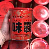 NƯỚC CỐT HẦM XƯƠNG HIROSHI - hàng nội địa Nhật Bản