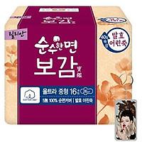Băng vệ sinh thảo dược siêu mỏng cánh Lilian Bogam Hàn Quốc (26cm x 16 miếng) kèm móc khoá