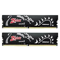 Bộ nhớ ram pc Kingmax Zeus Dragon 32GB (2x16GB) DDR4 3000MHz - Hàng Chính Hãng
