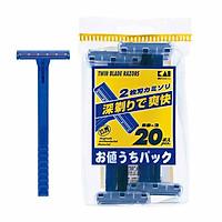 Set 20 dao cạo lông mặt cho phái nữ KAI tiện dụng - Hàng nội địa Nhật