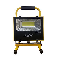 Đèn pha sạc LED COB GIVASOLAR-KFL-150