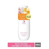 Bộ đôi dưỡng ẩm và dưỡng da trắng hồng mịn mượt Senka ( White Beauty Lotion 200ml + Serum White Beauty 35g)