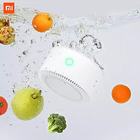 Máy lọc rau quả cầm tay Xiaomi Youyou khử trùng và loại bỏ dư lượng thuốc trừ sâu Máy làm sạch nguyên liệu thực phẩm