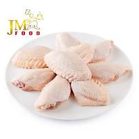 [Chỉ giao HCM] -  Cánh gà khúc giữa - 1kg