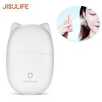 JISULIFE Face Steamer Nano Moisturizer USB Portable Mini Nebulizer Humidifier Beauty Facial Vaporizer Sauna Spa for Skin