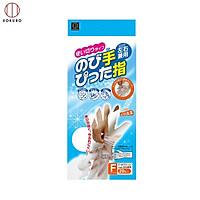 Găng tay nilon siêu dai Kokubo - Hàng nội địa Nhật Bản (20 chiếc/Set)