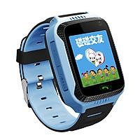 Đồng hồ định vị trẻ em V5G Xanh (BB)