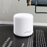 Loa di động Bluetooth JVJ Mini 3D BLT Không Dây - Âm Thanh Nổi Siêu Bass bỏ túi mang theo tiện lợi nhiều màu sắc - Hàng Chính Hãng