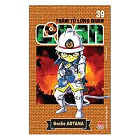 Thám Tử Lừng Danh Conan Tập 39 (Tái Bản 2019)