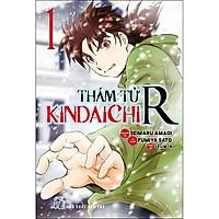 Thám Tử Kindaichi R - Tập 1