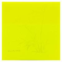 Miếng Phân Trang TTH - Mẫu 5 - Màu Vàng