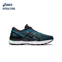 Giày chạy bộ nam Asics Gel-Nimbus 22 Knit - 1011A794.400