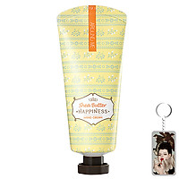 Kem dưỡng da tay Around Me Happiness Hand Cream Hàn Quốc 60g (Bơ hạt mỡ) + Móc khóa