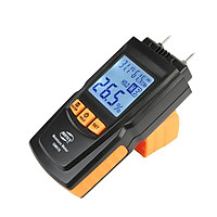 Máy đo độ ẩm GM610