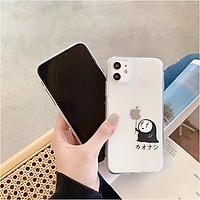 Ốp Lưng iPhone Viền Trong Vô Diện Dành Cho iPhone 6 / 6 Plus / 7 / 7 Plus / 8 / 8 Plus / X / Xs / Xs Max / 11 / 11 Pro / 11 Pro Max / 12 / 12 Pro / 12 Pro Max