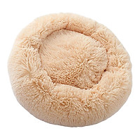 Round Cat Bed, Faux Fur Dog Beds for Medium Small Dogs - Self Warming Indoor Round Pillow Cuddler,Multi- Color & Size Can Choose