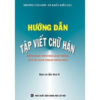 Hướng Dẫn Tập Viết Chữ Hán