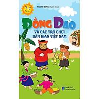 Đồng Giao Dân Gian Việt Nam