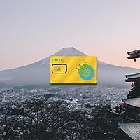 Thẻ Sim Du Lịch Nhật Bản Và Hàn Quốc 4G/ Không Giới Hạn