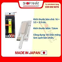Combo bấm móng tay thân nhựa KAI cỡ trung màu xanh lá + bàn chải chà gót chân bằng đá san hô nội địa Nhật Bản