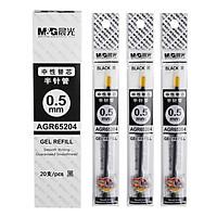 Bút Bi M&G AGR65204