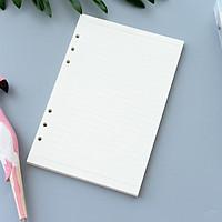 Tập giấy refill kẻ ngang 6 lỗ cỡ A5 - 210x142mm