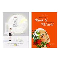 Combo Sách Tư Duy Kỹ Năng Sống Hay : 999 Lá Thư Gửi Cho Chính Mình + Không Tự Khinh Bỉ Không Tự Phí Hoài ( Tặng Kèm Postcard Happy Life )