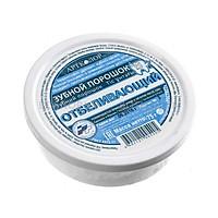 Bột Tẩy Trắng Răng Nga Artcolor 75gr ( Xanh dương)