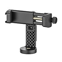 Ulanzi ST-25 Universal Phone Clip Smartphone Holder Clamp 360° Rotation Horizontal & Vertical Shooting with Cold Shoe