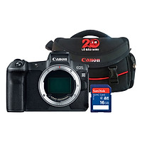 Combo: Máy Ảnh Canon EOS R Body + Kèm thẻ nhờ + Túi đựng máy ảnh - Hàng chính hãng