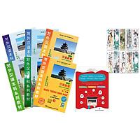 Combo Giáo Trình Hán Ngữ Phiên Bản Mới (6 Cuốn) Và Phát Triển Từ Vựng Tiếng Trung Ứng Dụng Tặng BookMark ChippiHouze (Mẫu Ngẫu Nhiên)