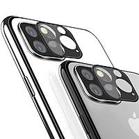 Miếng dán cường lực bảo vệ Camera cho iPhone 11 Pro / iPhone 11 Pro Max hiệu Coteetci chuẩn 9H - Hàng nhập khẩu