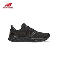 Giày chạy bộ nam New Balance Road Cushioning - M880B11